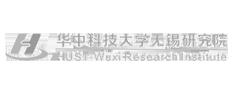 华中科技大学无锡研究院