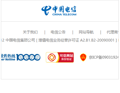 可信kok赛事-中国电信-展示效果