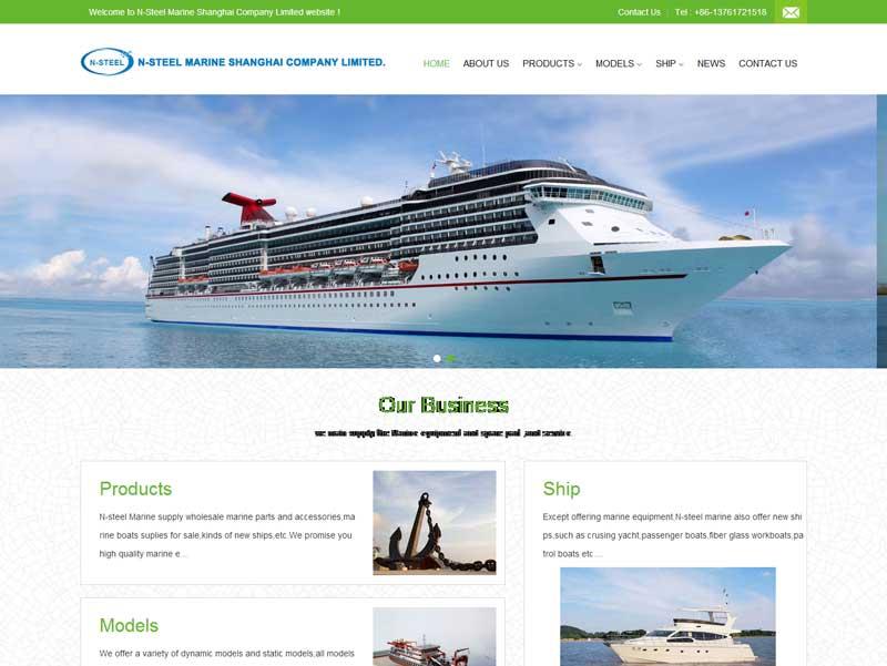 N-Steel Marine Shanghai Company_无锡做网站,无锡网站制作(建设