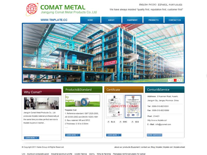 Jiangyin Comat Metal Products